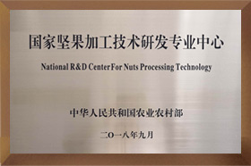 National nut processing technology research and Development Center